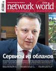 Сети \/ Network World №03\/2012
