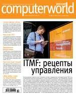 Журнал Computerworld Россия №14-15\/2015