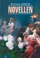 Новеллы. Книга для чтения на немецком языке