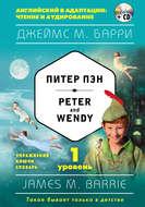 Питер Пэн \/ Peter and Wendy. 1 уровень (+MP3)