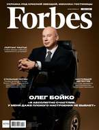Forbes 02-2018