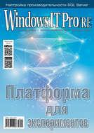 Windows IT Pro\/RE №12\/2018