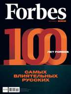 Forbes 09-2017