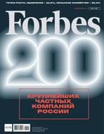 Forbes 10-2016