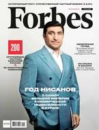 Forbes 10-2017