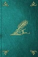 Полное собрание сочинений. Том 47. Дневники и записные книжки 1854-1857