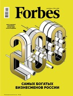 Forbes 05-2020