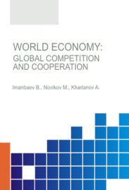 World Economy: Global Competition and Cooperation