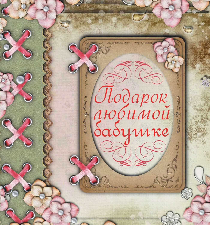 Днем рождения, красивые обложки для открыток с днем рождения