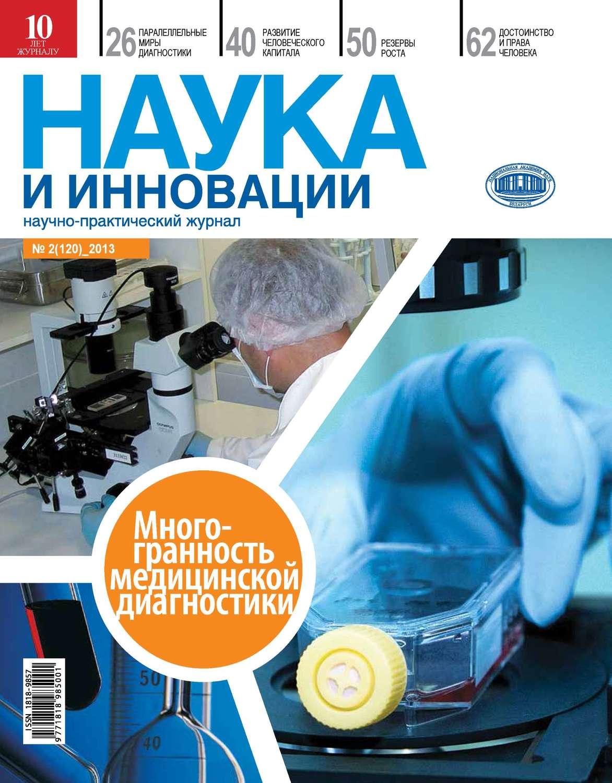Журнал мурзилка фото