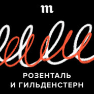 Жо-шо пиши через «о». Рассказываем, как лингвисты пытались упростить одно изсамых сложных правил русского языка, нонесмогли