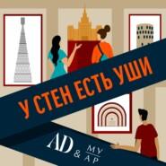 Московский модерн: кто если не Шехтель?