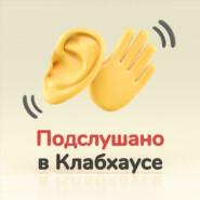 Как устроена конференция от Павла Гурова - Tallinn Digital Week?