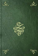 Книга Commentaire philosophique. T. 1