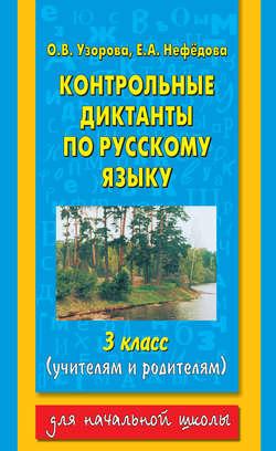 Книга сочинение 4 класс осенний лес