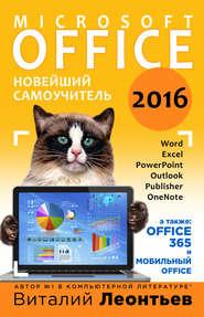 MSDN Magazine. Журнал для разработчиков. №03/2016