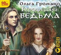 Андрей усачев великий могучий русский язык читать онлайн
