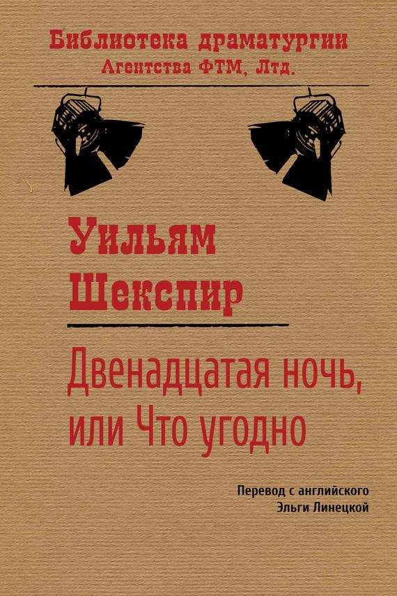 Скачать черный город акунин бесплатно pdf