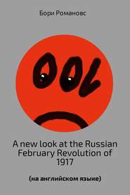 A new look at the Russian February Revolution of 1917