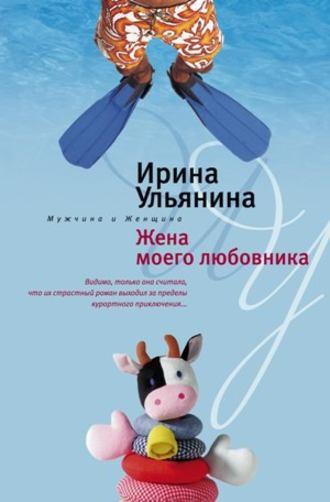 massazh-dlya-lyubovnikov-onlayn-zaglotila-huy-do-yaits-foto