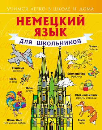 handbook of biodiversity methods survey evaluation and