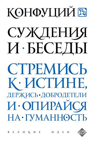 Валерий Карышев «Бандитские жены»