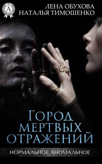 ne-dal-soskuchitsya-sosedke-onlayn-transseksuali-v-polnometrazhnom-kino-s-perevodom