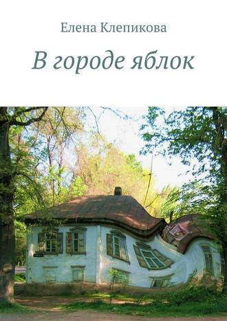 foto-mamkina-domik-porno-foto-vecherinka-russkie-zhenshini