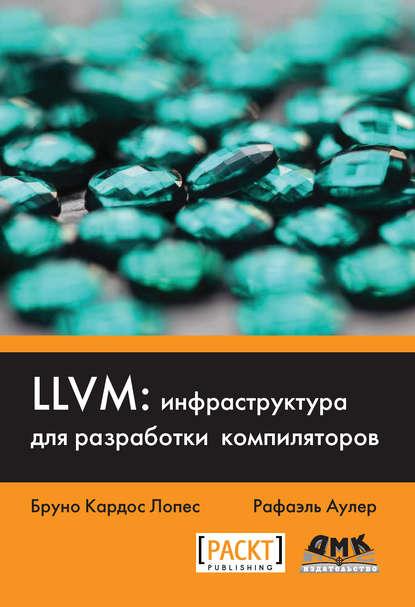 https://www.litres.ru/kardos-lopes-bruno/llvm-infrastruktura-dlya-razrabotki-kompilyatorov-22784657/?lfrom=15589587