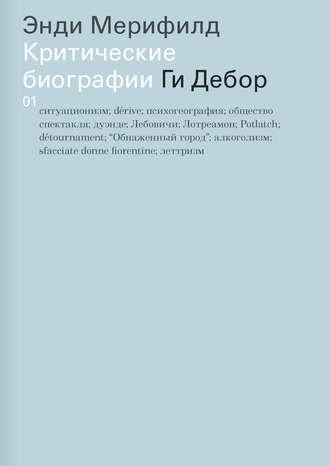 pro-sochinenie-po-veresaev-zapiski-vracha-skachat-txt-bita-satiricheskoy-poezii
